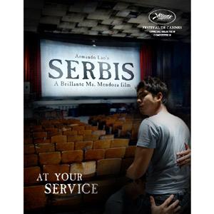 serbis-poster01