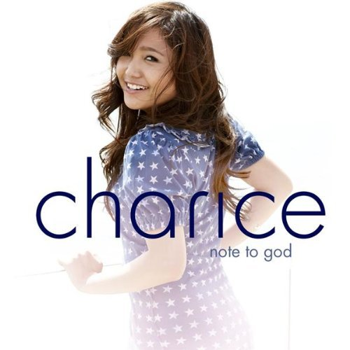 "This is artwork of her debut single, ""Note to God""."